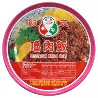 FY03 飯友 素嚕肉飯 (素滷肉飯) 150g