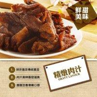 LS02 廖心蘭 非基改豆乾 精燉肉汁 110g
