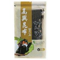 SZ01 Dried seaweed 150g