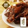 LS02 Dry bean curds (stew) 110g