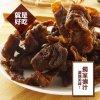 LS05 Dry bean curds (LuWei) 110g