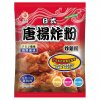 SL100 Cumin Fried Powder 100g