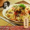 TN06 Tseng Rice Noodle Mushroom